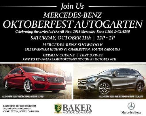 Join us for our oktoberfest autogarten tomorrow at baker for Baker motors jaguar charleston sc